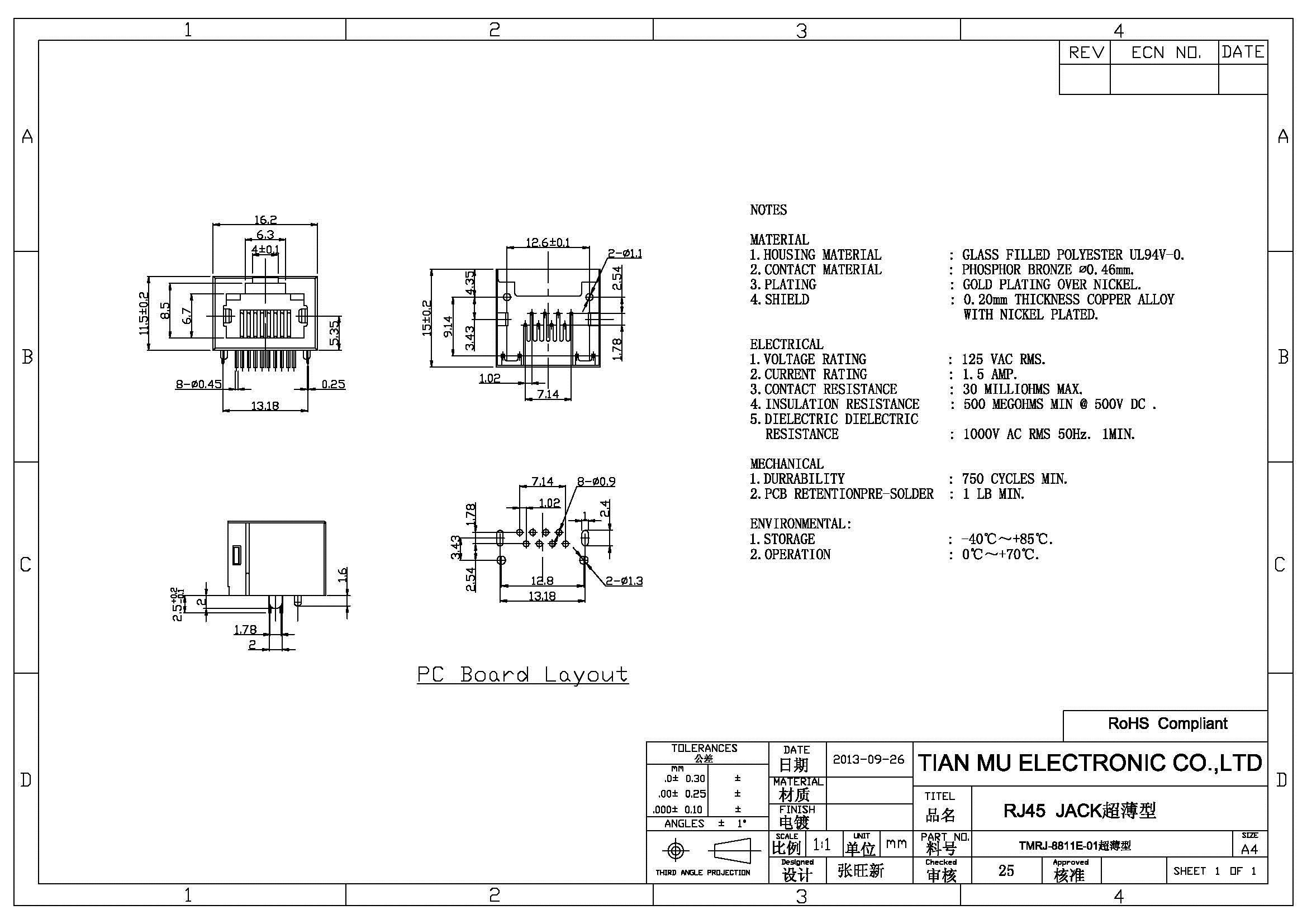 网络插座屏蔽|RJ45网络插座超薄型(TM-5JE8811E-W 超薄型)|超薄RJ11/RJ45JACK|SMTRJ45JACK|网线连接器|电话网络插座|电脑连接线|PCB插座|滤波器|以太网接口-天睦电子:400-0081-145